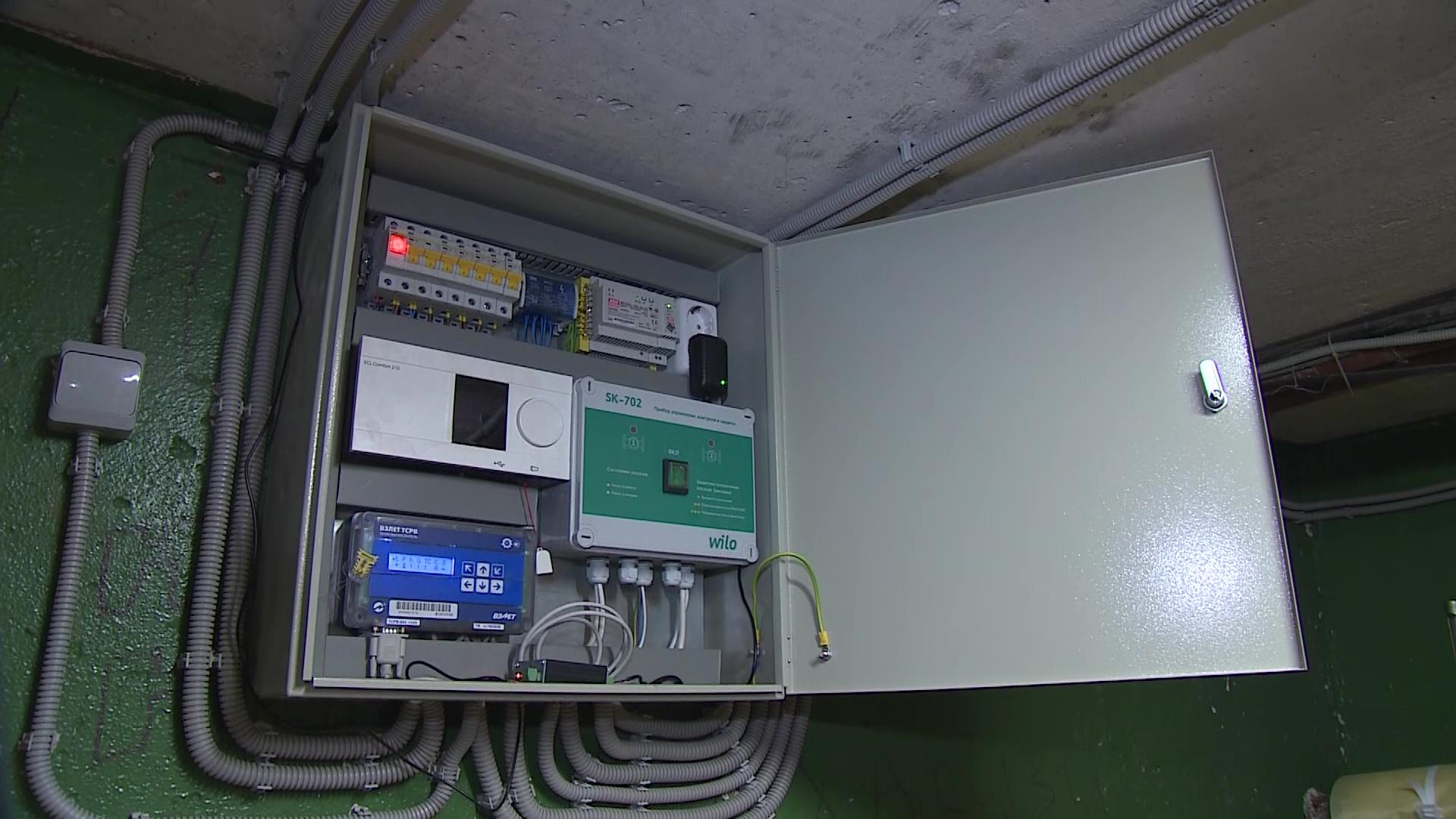 Жильцы ярославских домов экономят на отоплении благодаря умной системе регулирования