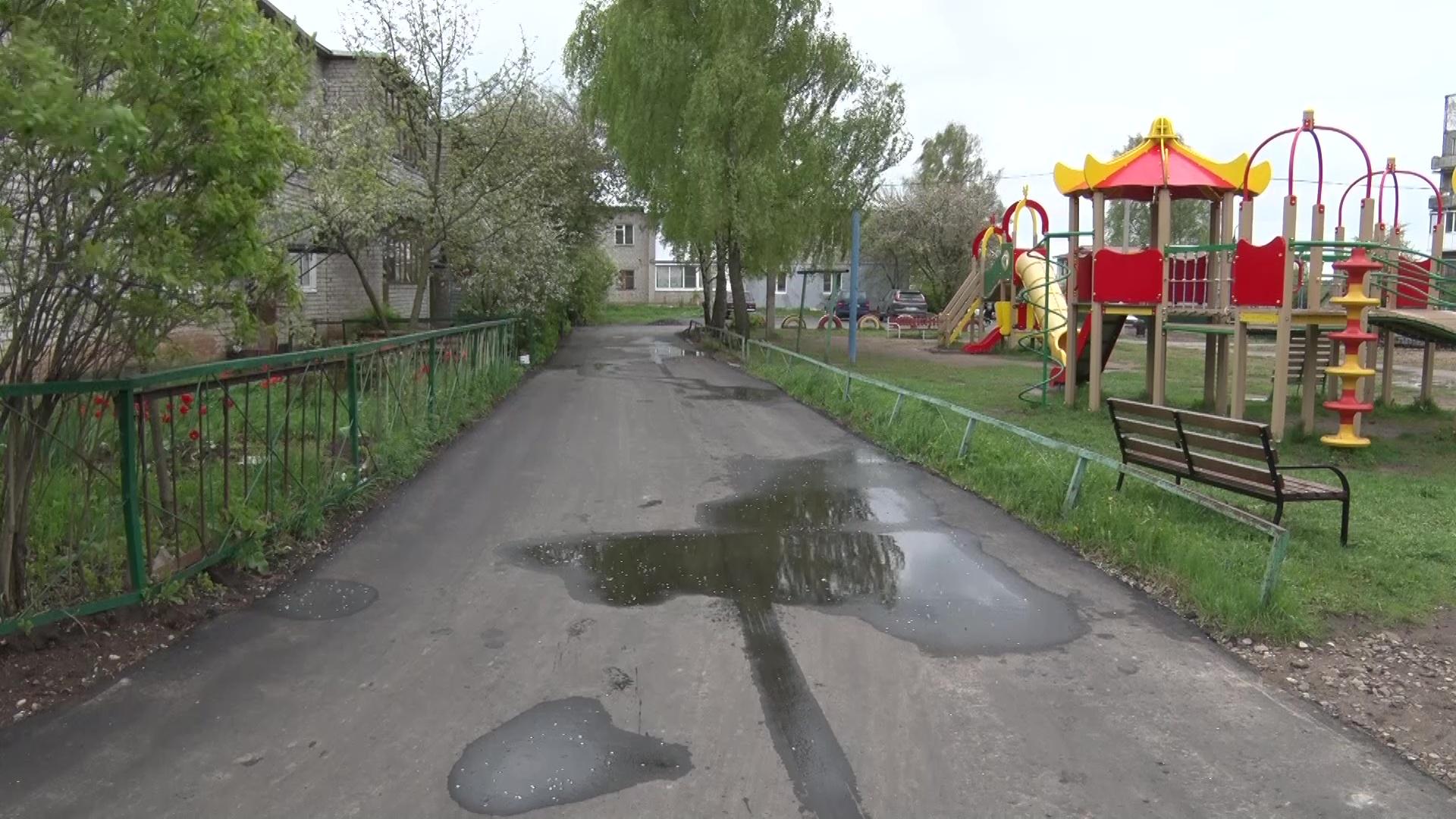 В поселке Заволжье отремонтировали двор в рамках проекта «Решаем вместе!»