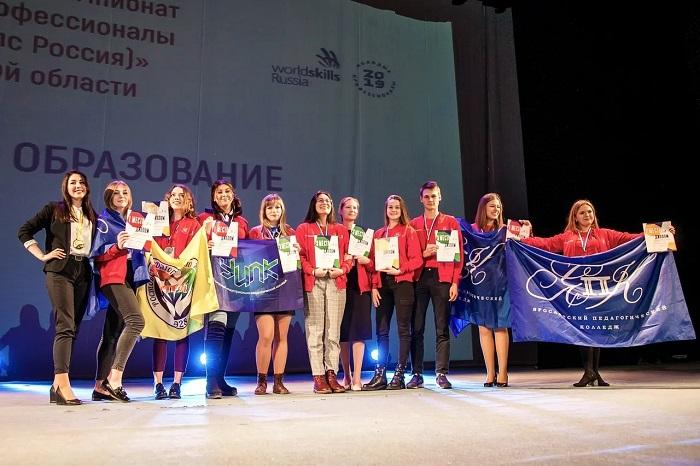Отбор участников финала VIII Национального чемпионата «Молодые профессионалы» перенесли