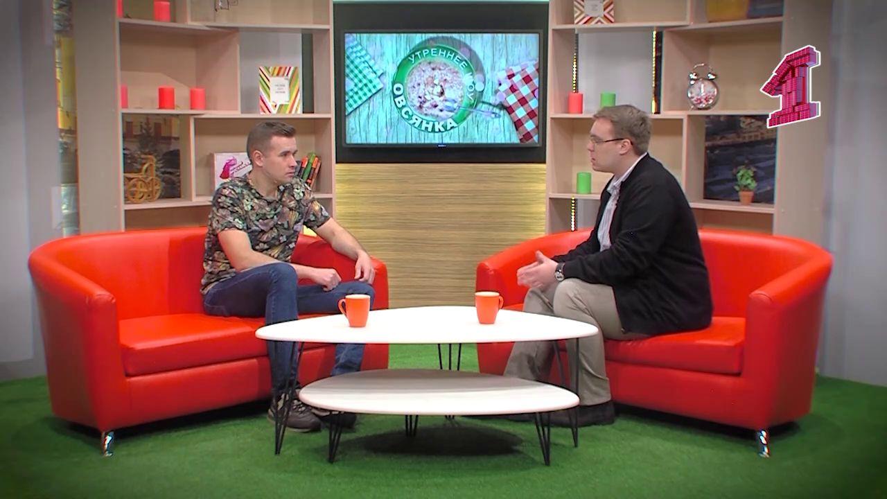 Утреннее шоу «Овсянка»: Узнаем новую порцию мистических фактов о Ярославле