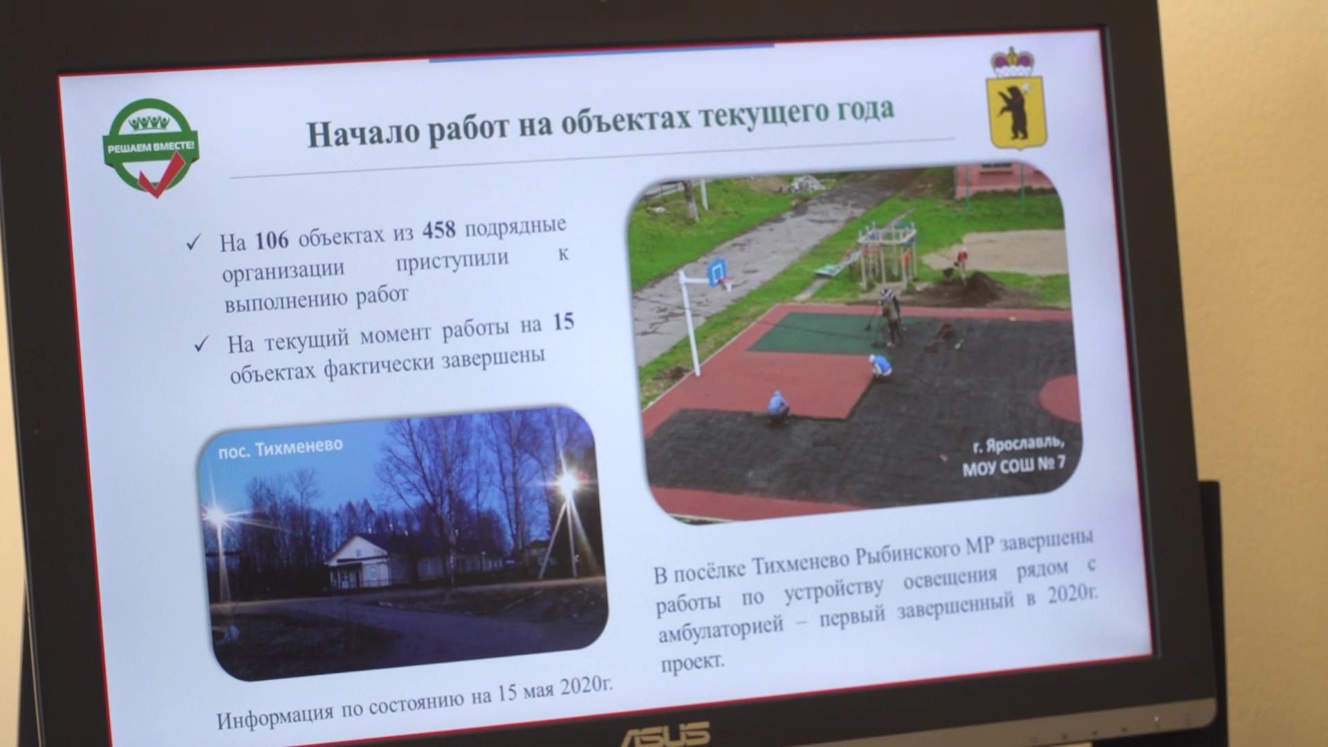 Дмитрий Миронов: «Мы должны использовать возможности Всероссийского конкурса для создания комфортной городской среды»