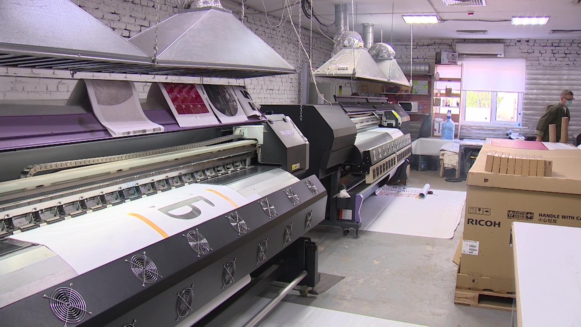 Правительство региона поддерживает предприятия, оставшиеся без клиентов из-за пандемии