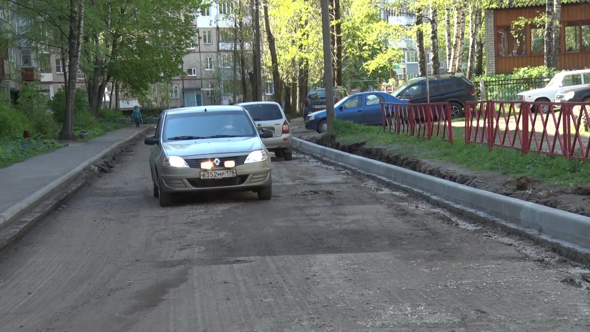 Представители облдумы и мэрии Ярославля проверили ход ремонта дорог в Дзержинском районе