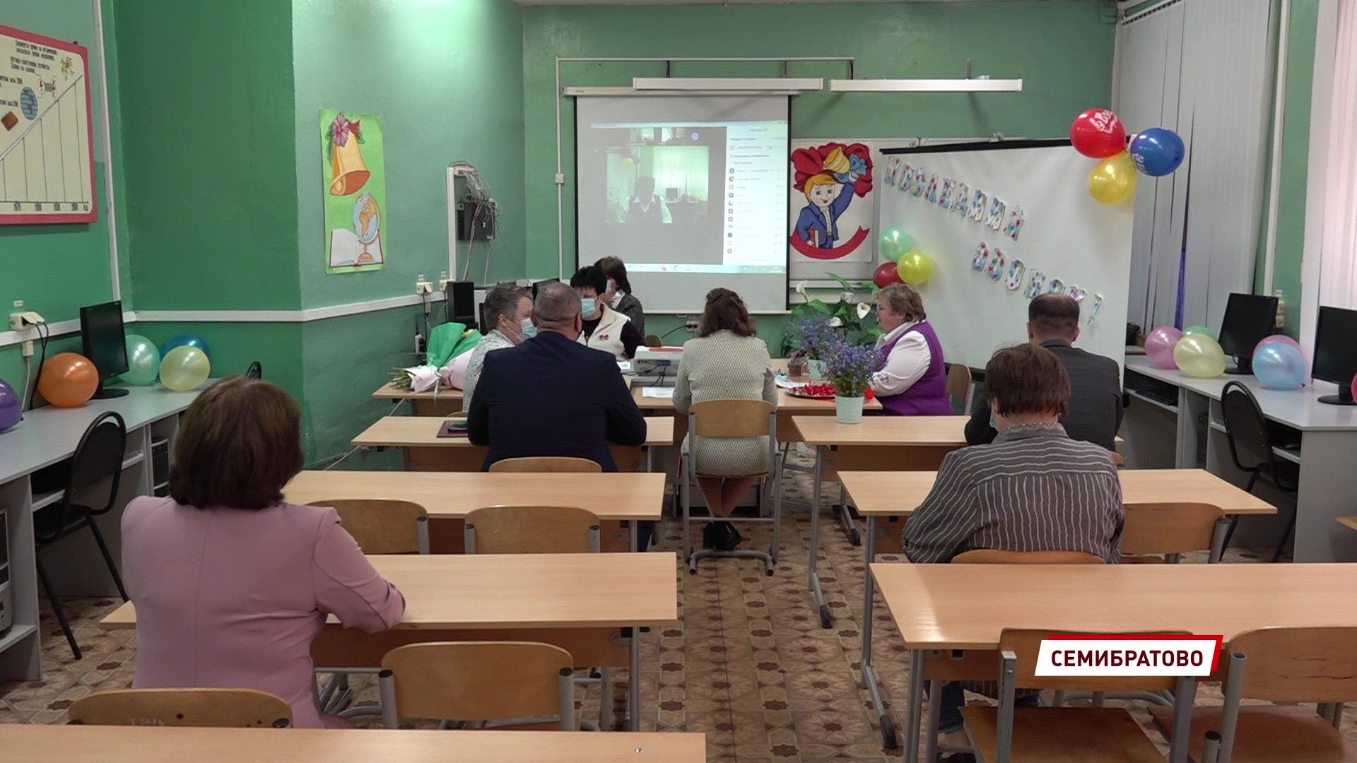 Для выпускников Семибратовской школы прозвенел последний звонок