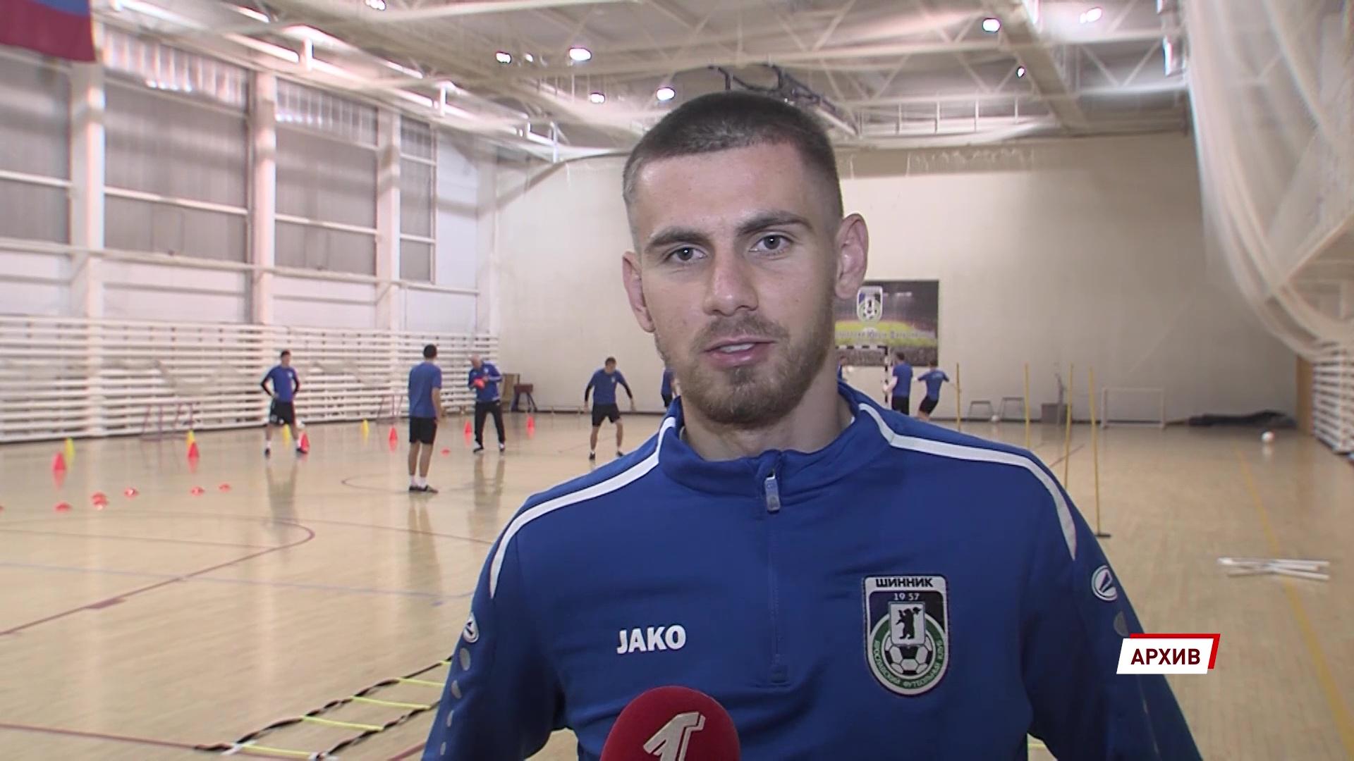 «Шинник» покидает вратарь Станислав Антипин