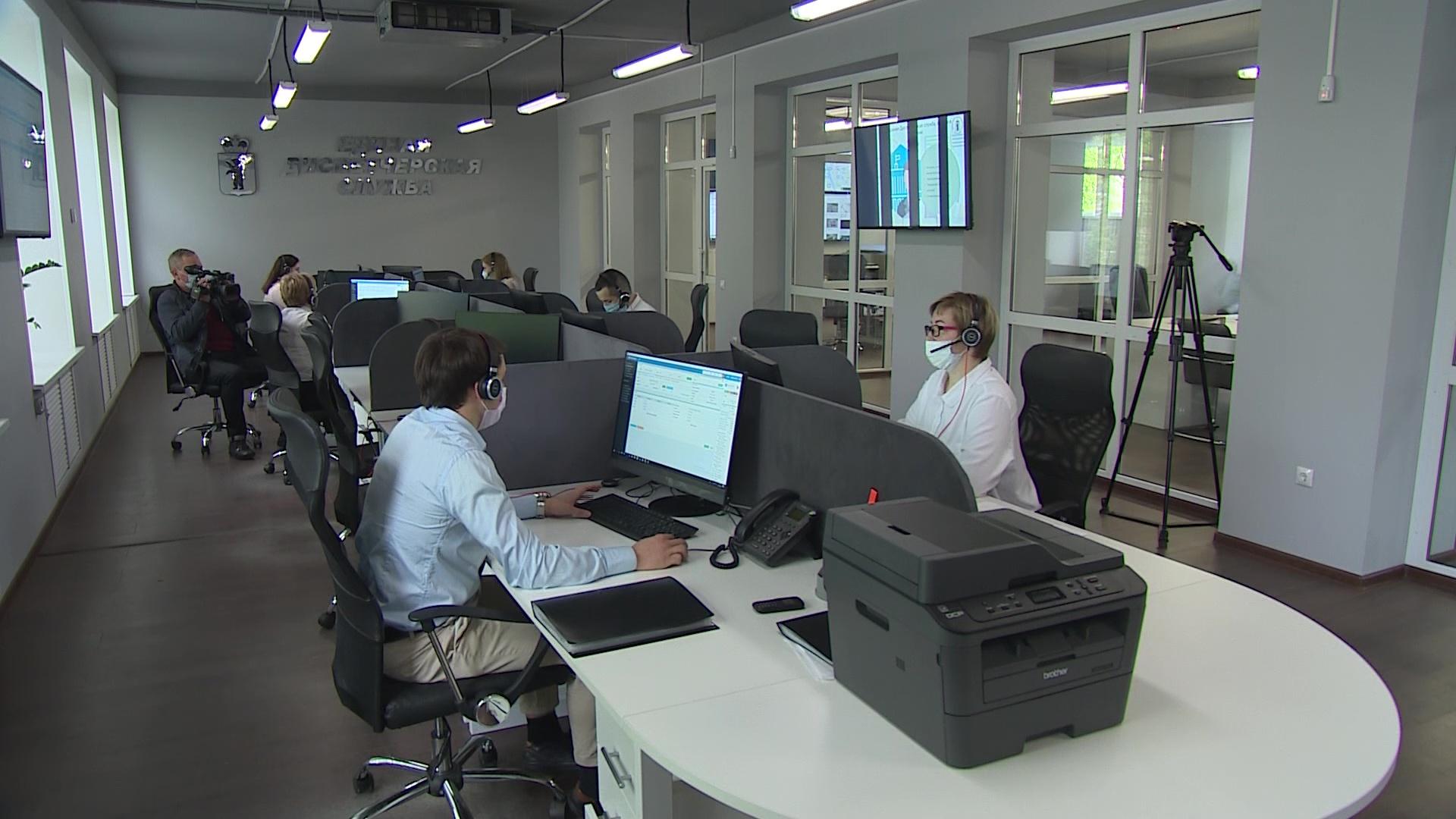 В Ярославле презентовали «Единую диспетчерскую службу ЖКХ»: зачем она нужна
