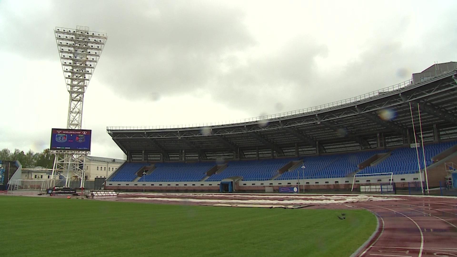 Встреча «Шинника» с «Уралом» может состояться на поле в Ярославле