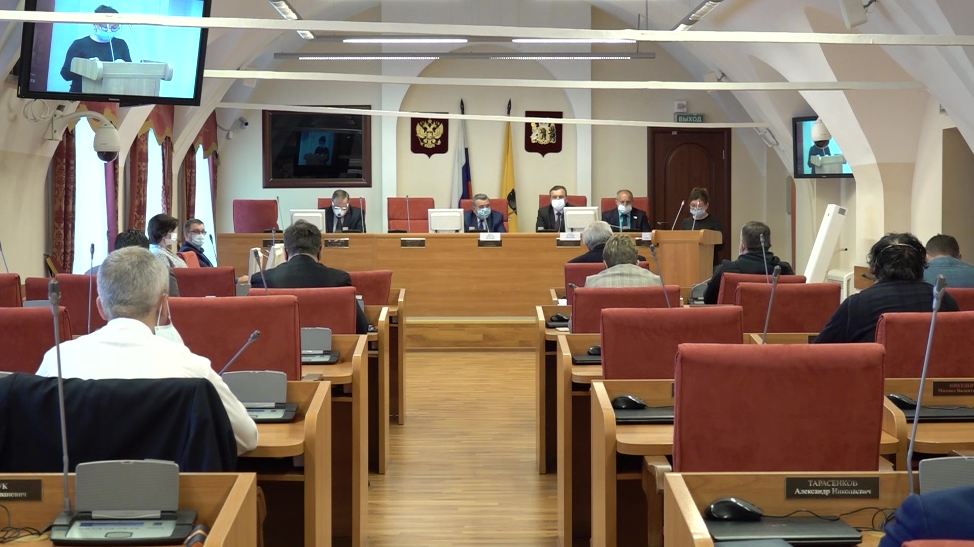 Ярославская область вошла в ТОП-3 по объему ввода жилья среди регионов ЦФО