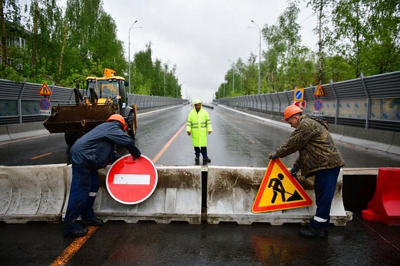 В Ярославле закрыли движение по Добрынинскому путепроводу