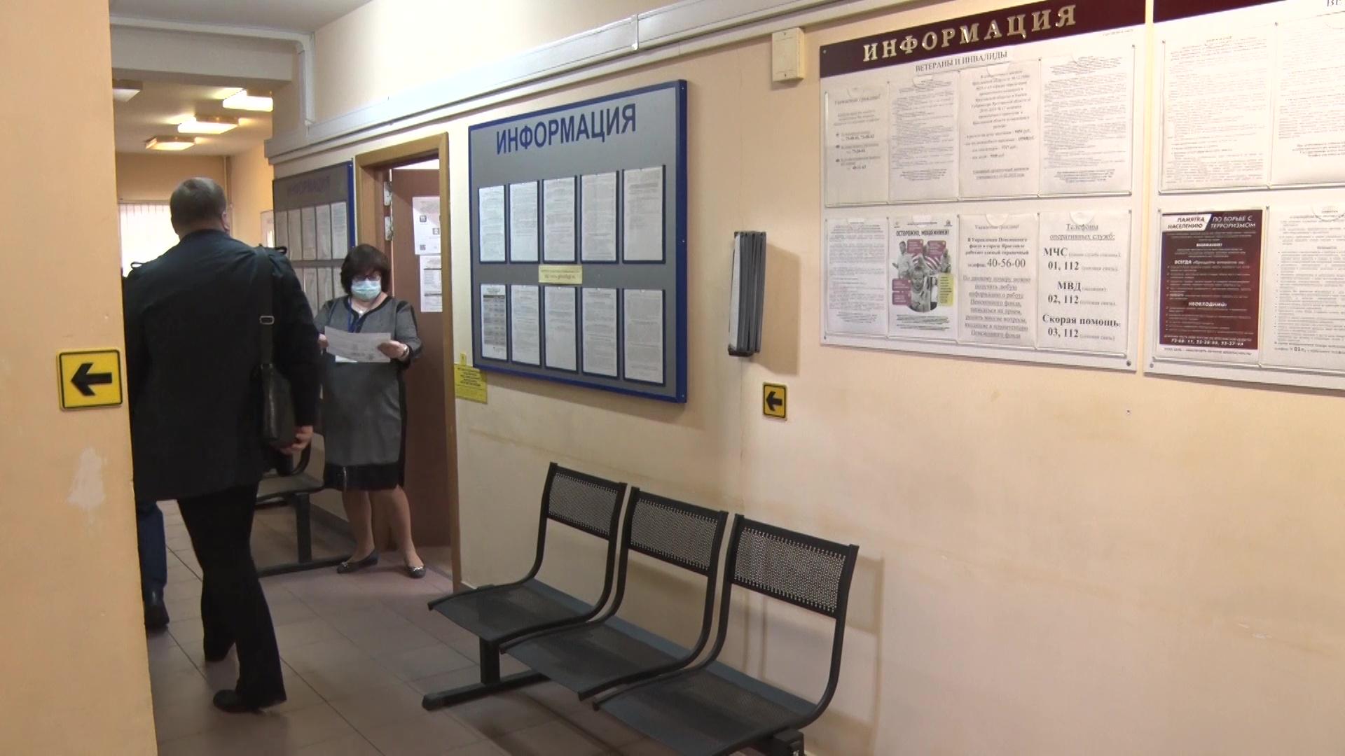 Более четырех тысяч ярославских семей получат пособия на детей от 3 до 7 лет