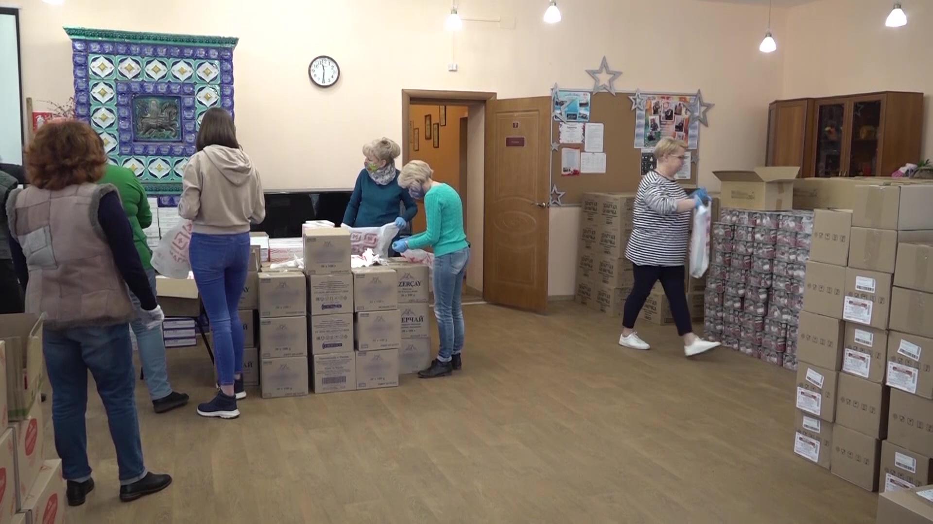 Ярославцы могут получить волонтерскую книжку, не выходя из дома
