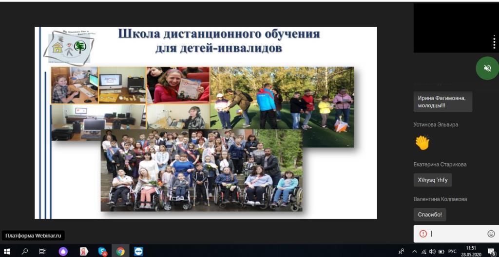 Учитель из Ярославской области заняла первое место в номинации «Лучший конспект урока с применением здоровьесберегающих технологий»