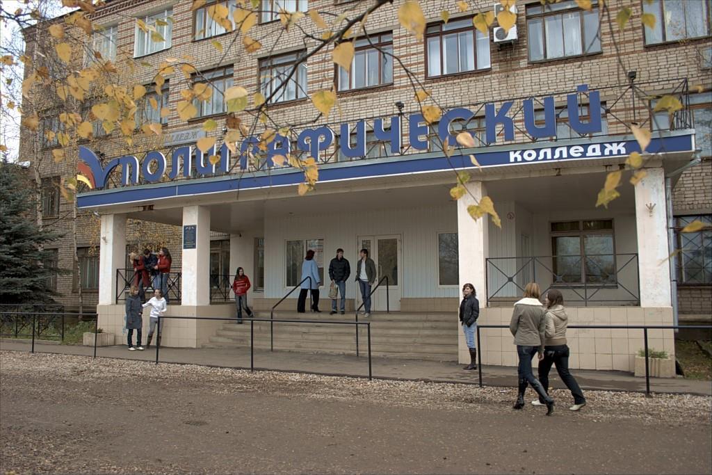 В Рыбинском полиграфическом колледже оборудуют новые мастерские