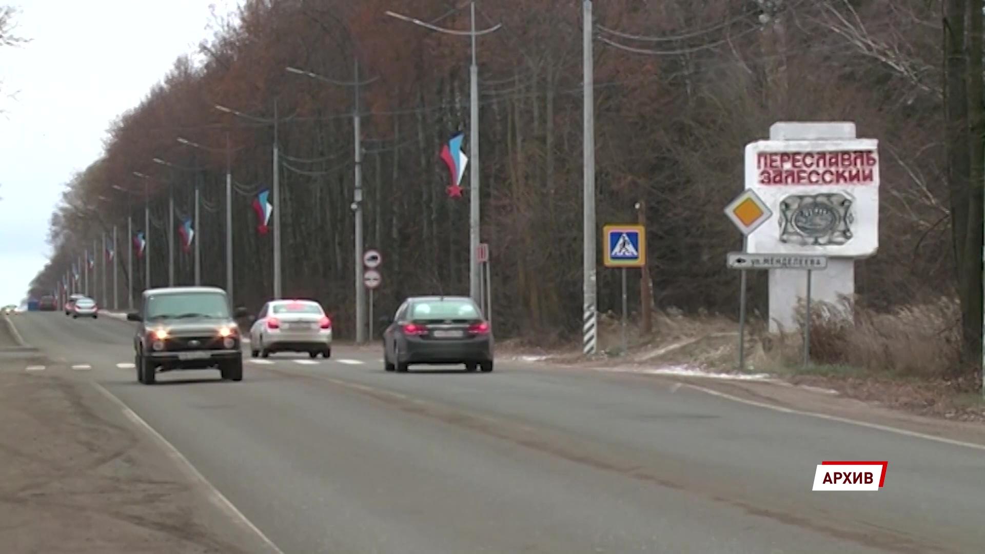 Экс-депутата переславского заксобрания отправили в колонию за убийство таксиста