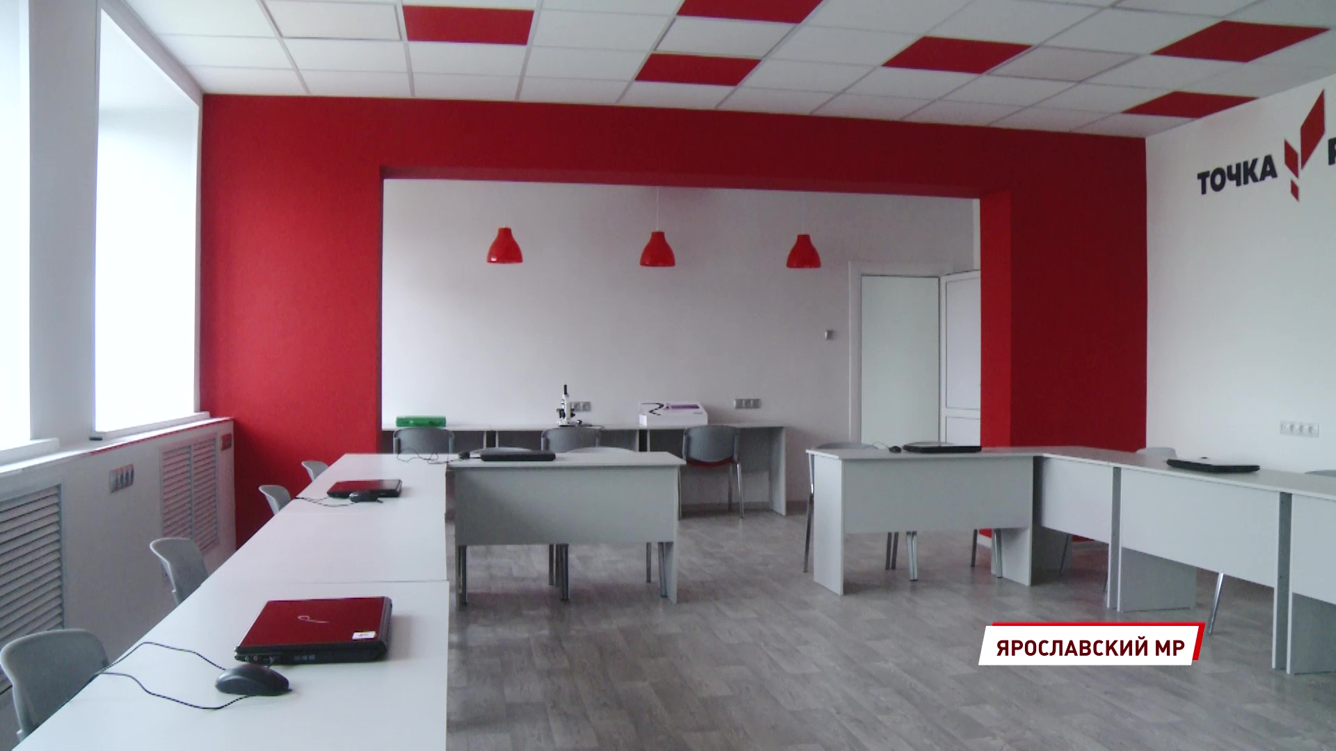 В поселке Ярославка модернизировали школу: как она теперь выглядит