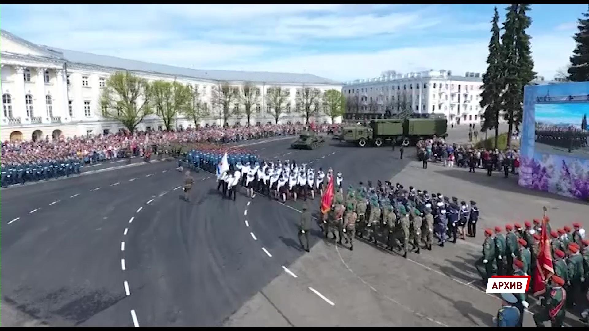 Ярославль не попал в список городов, где пройдет Парад Победы