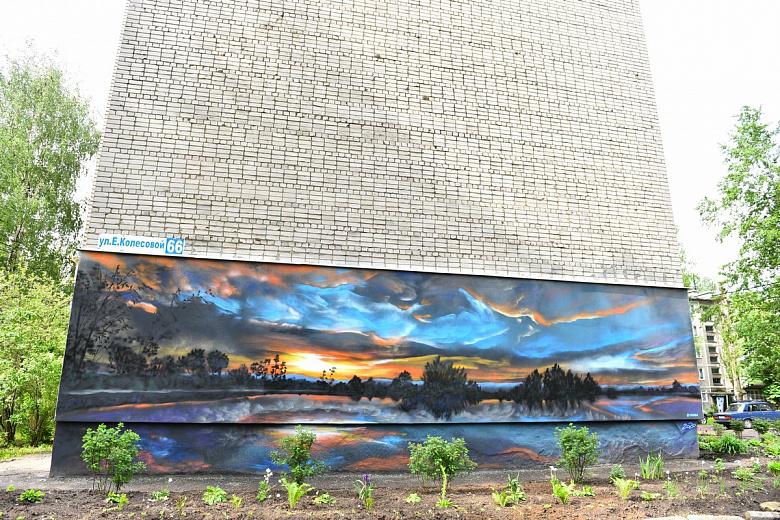 На стене жилого дома в Брагине появился шедевр живописи
