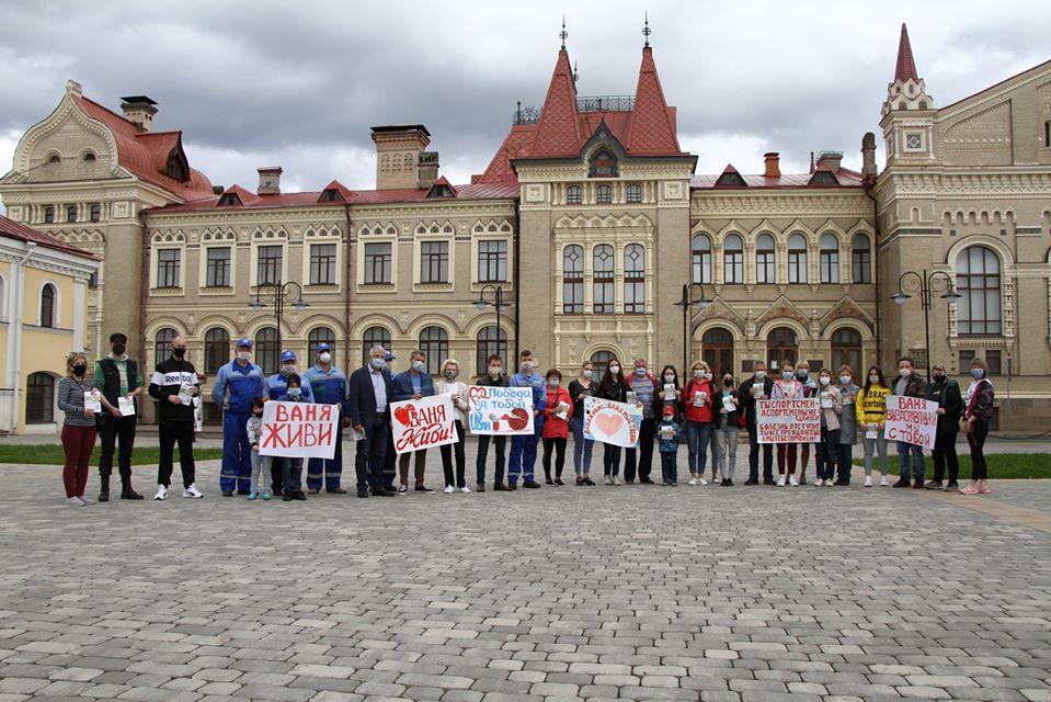 """""""Ваня, живи"""": рыбинцы собрались на Красной площади, чтобы поддержать тяжелобольного парня"""