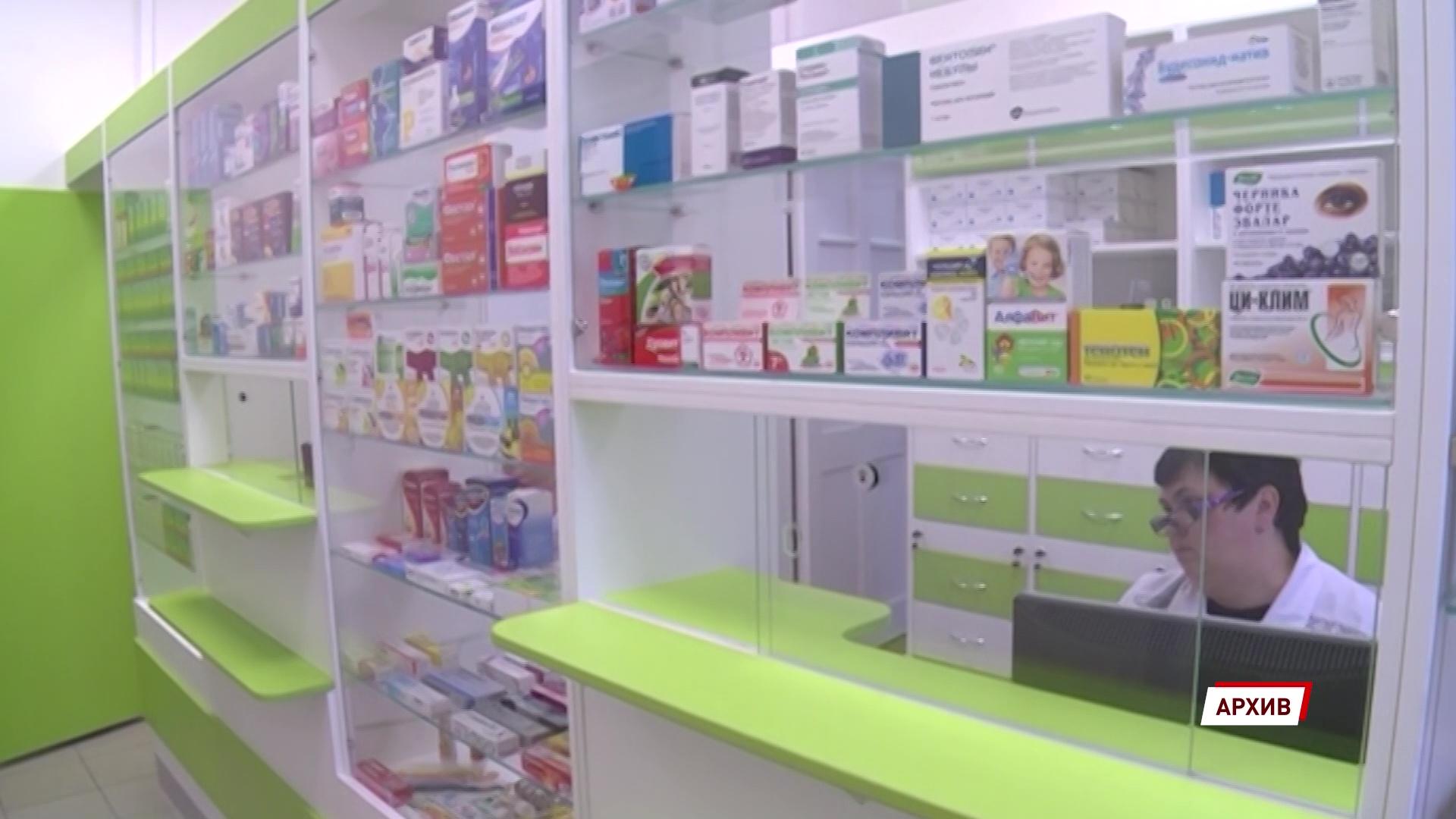 С 1 июля лекарства, обувь и сигареты должны проходить обязательную маркировку