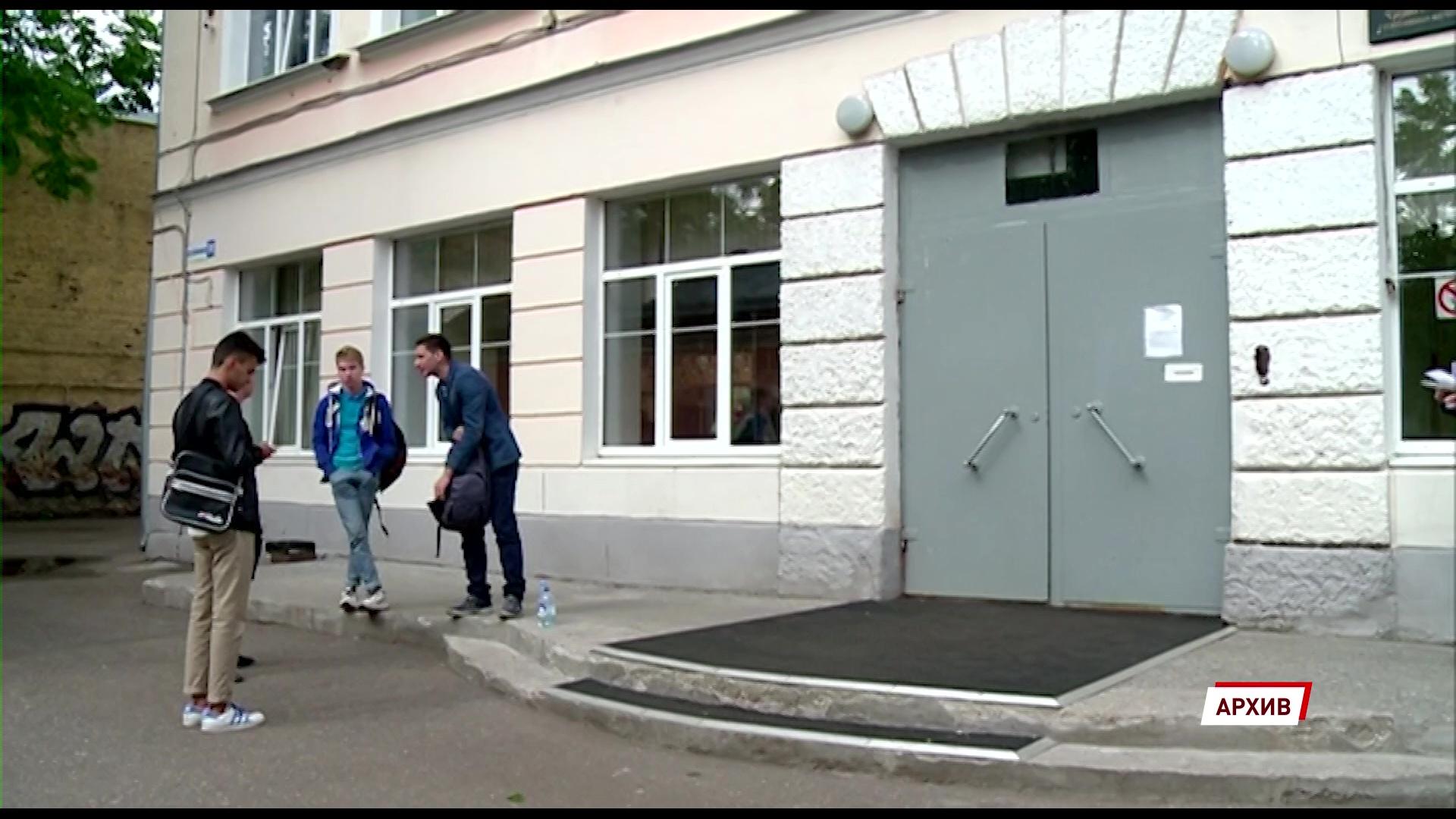 В Ярославской области изменили правила поступления в 10 класс
