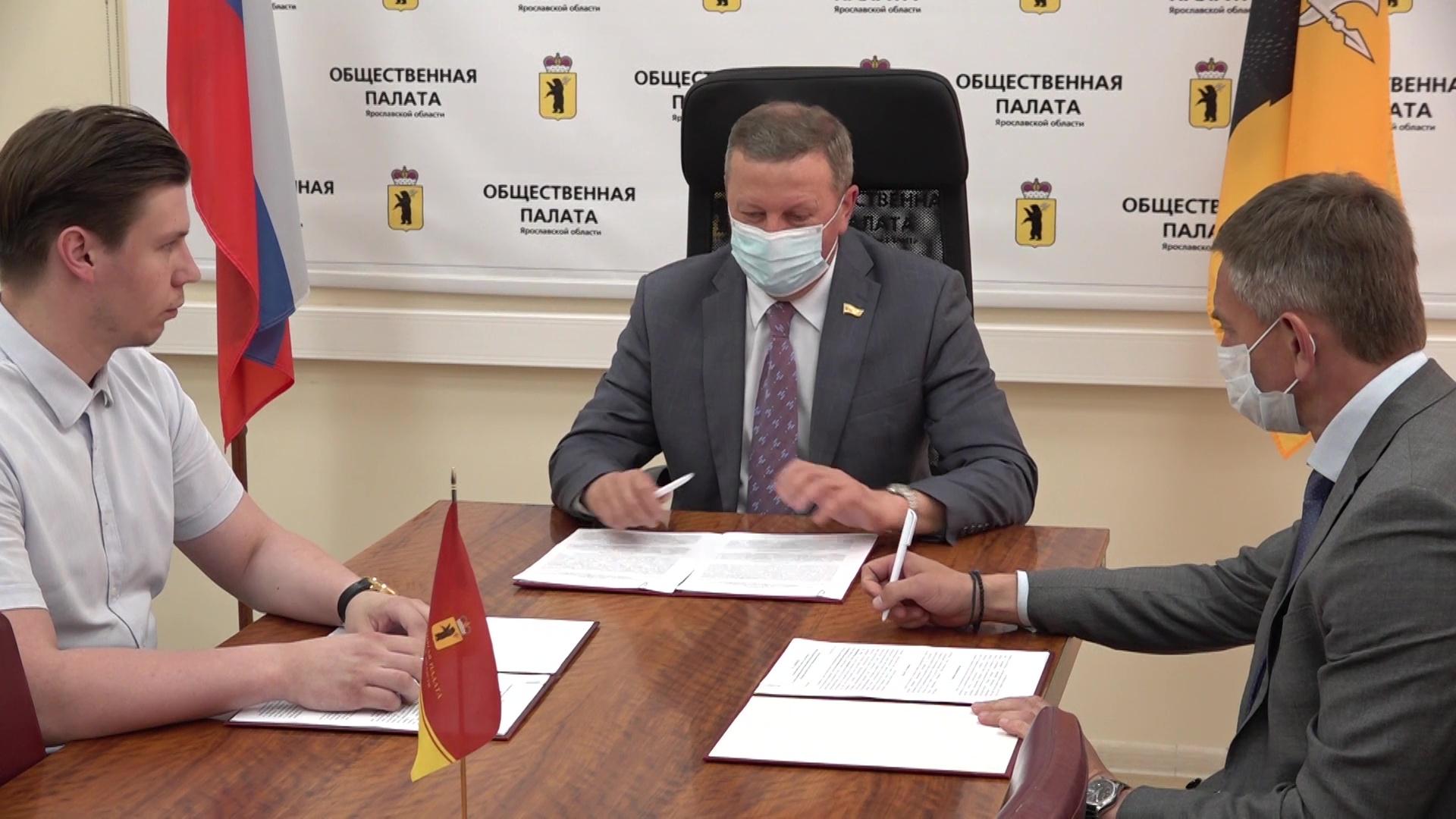 Общественная палата заключила соглашения с НКО для организации голосования по поправкам в Конституцию