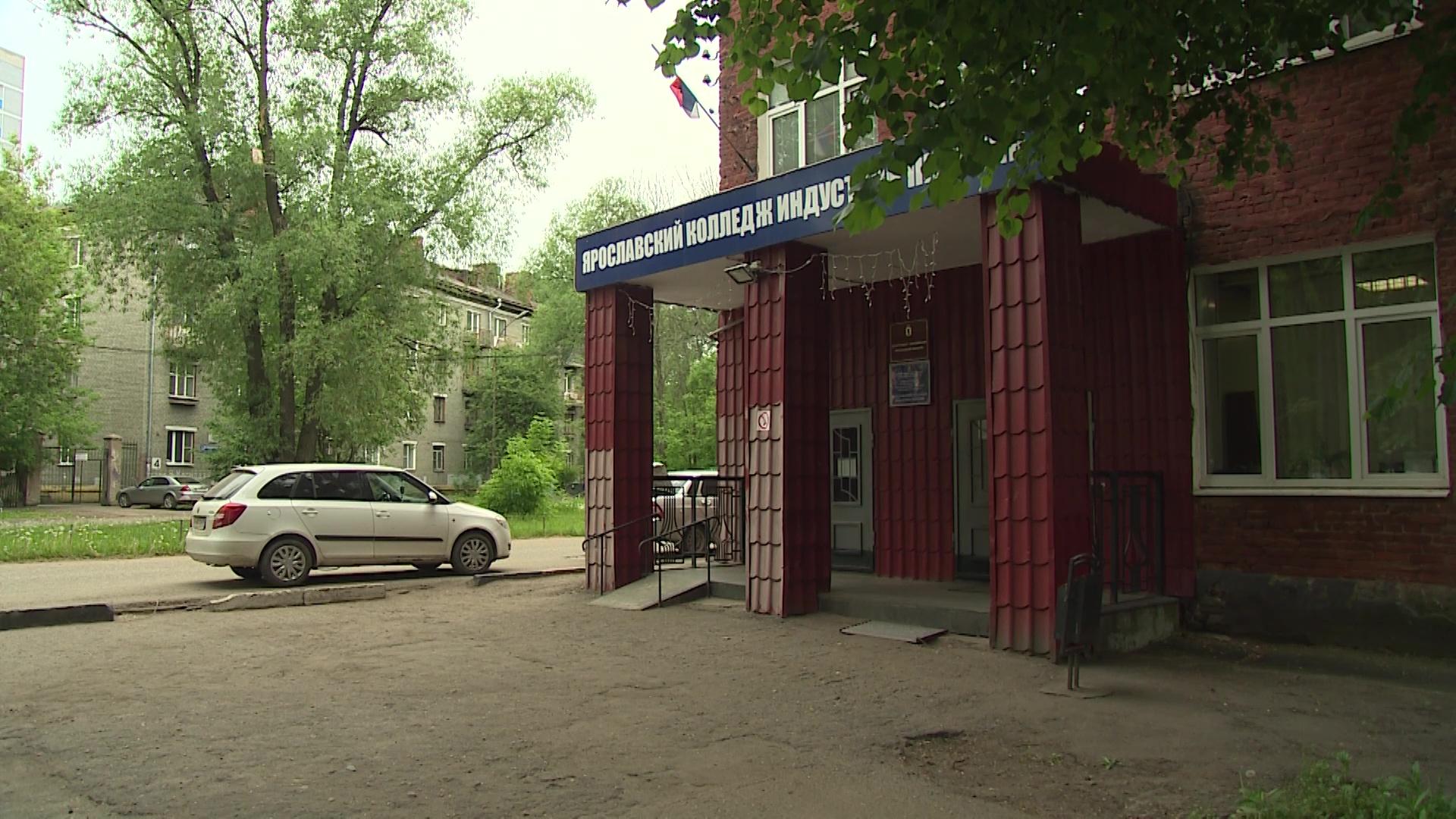 В Ярославской области стартовала приемная кампания в колледжах и техникумах