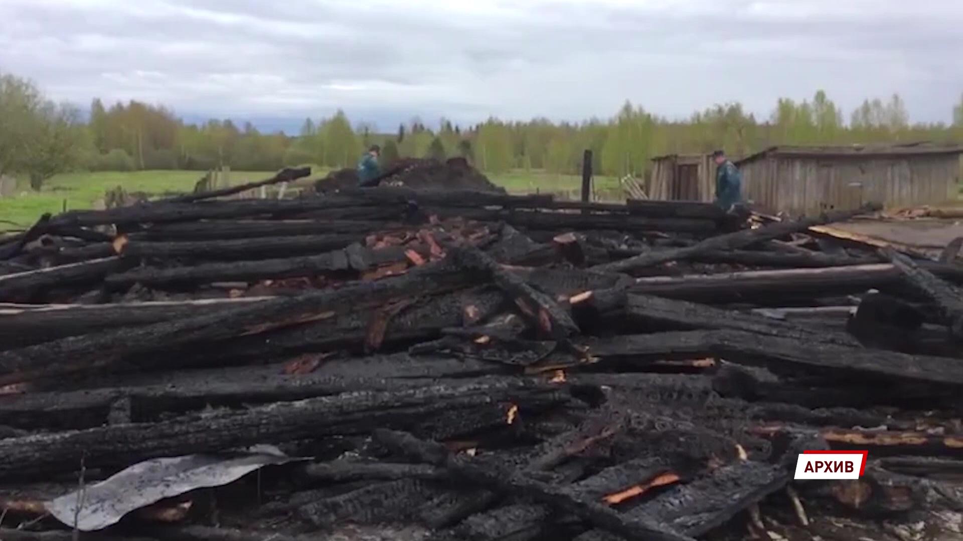 Семья, потерявшая троих детей в пожаре, получила новое жилье