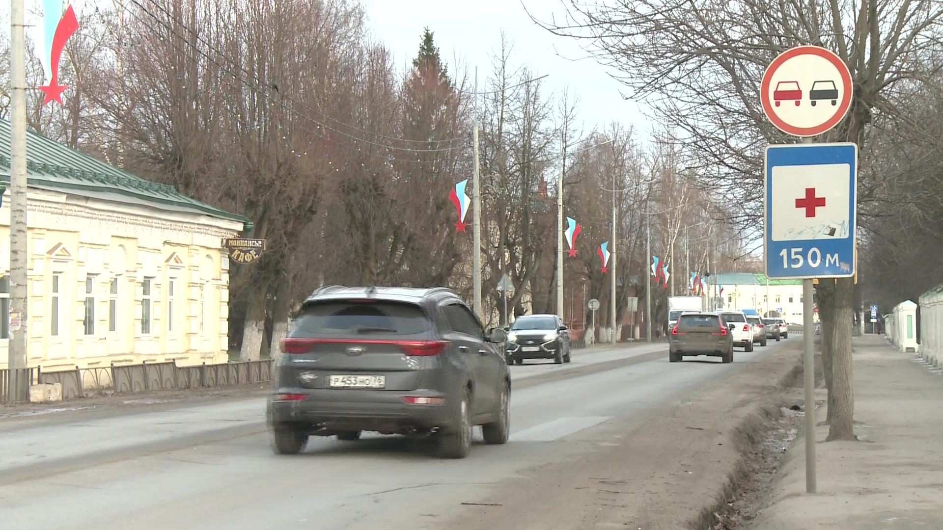 Двое жителей области чуть не задушили переславца из-за двухсот рублей