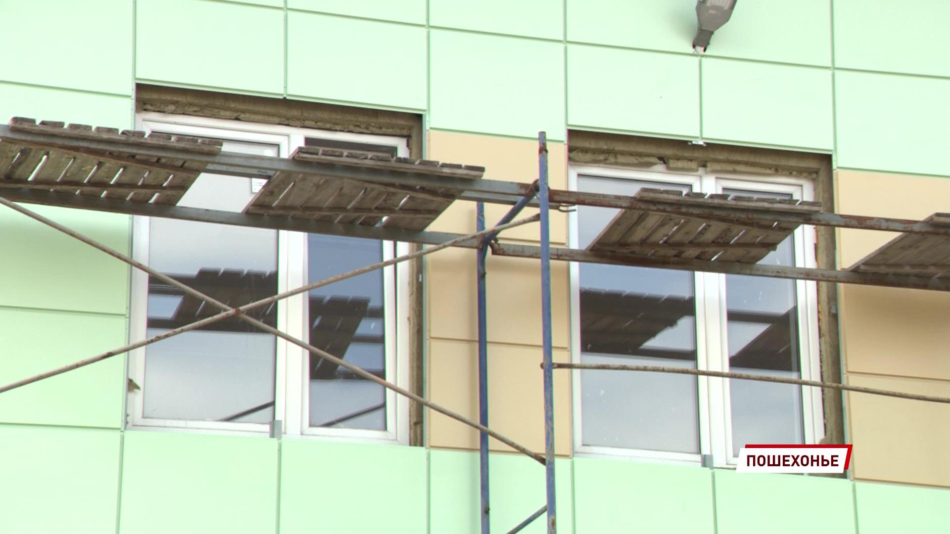 В Пошехонье завершается строительство детского сада на 110 мест