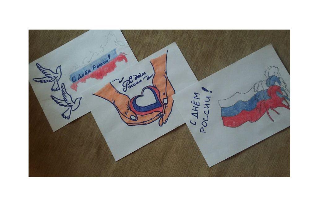 День России в Ярославле: гимн, флешмобы и разнообразные акции