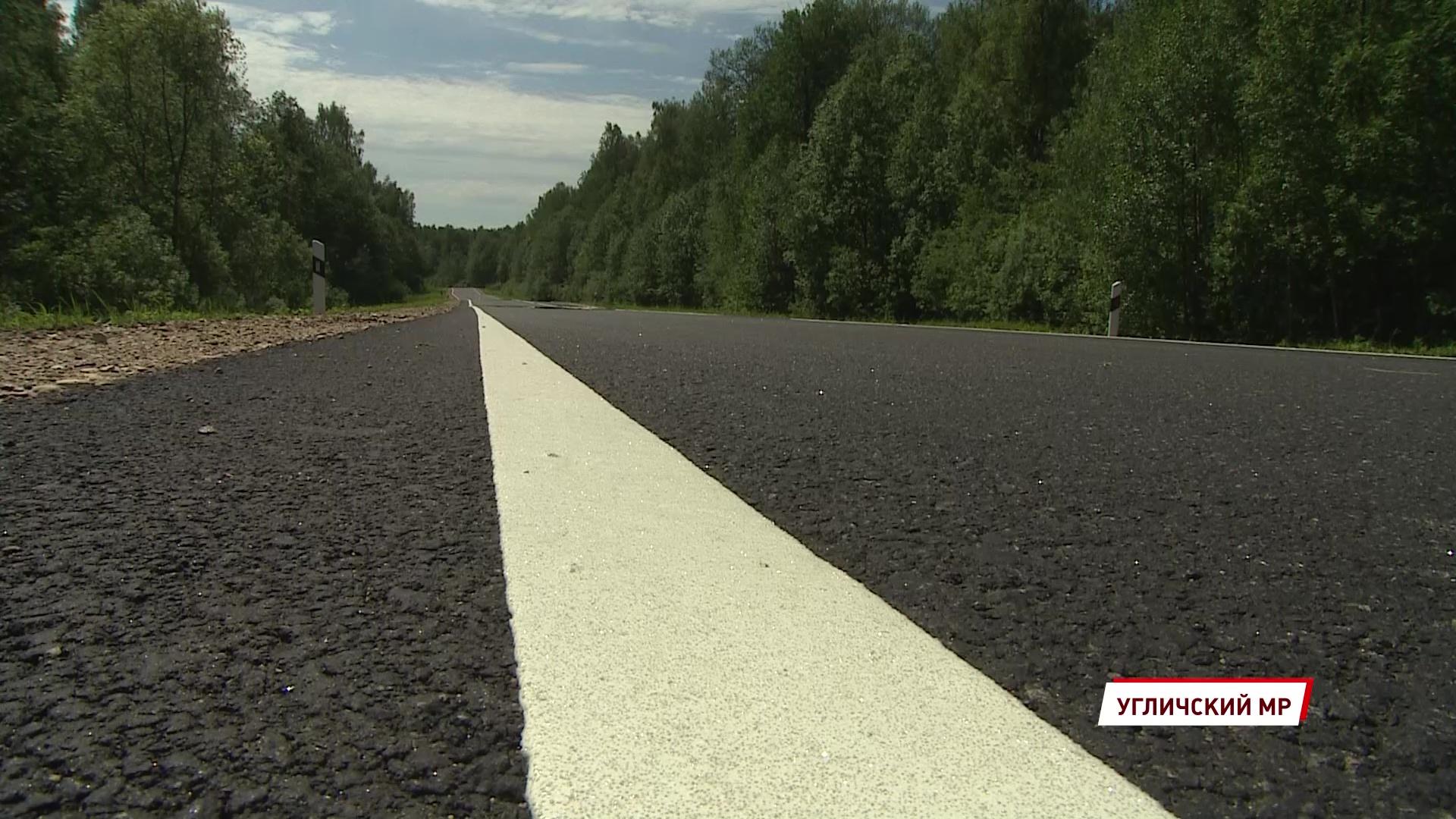 Под Угличем завершили ремонт дороги до села Воскресенского