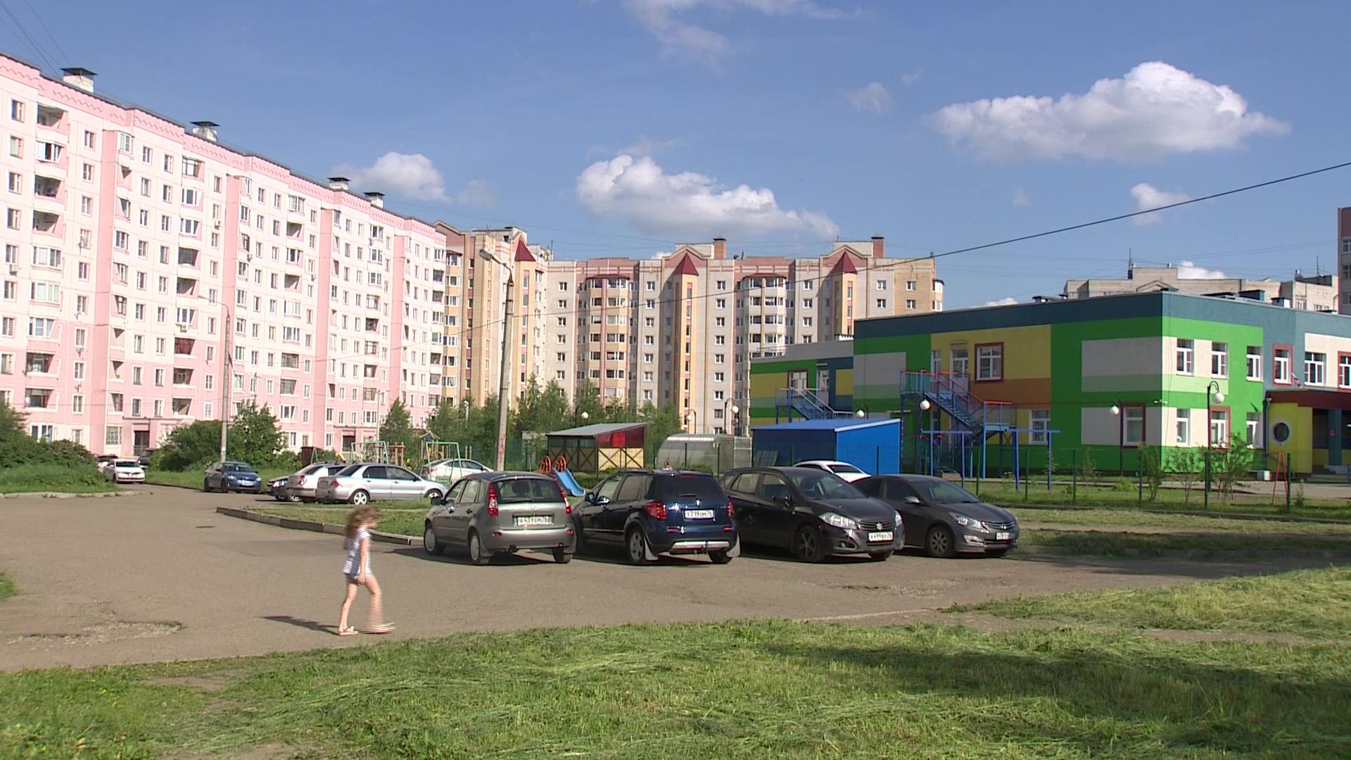 С 25 июня ярославцы смогут проголосовать по поправкам в Конституцию прямо возле своего дома