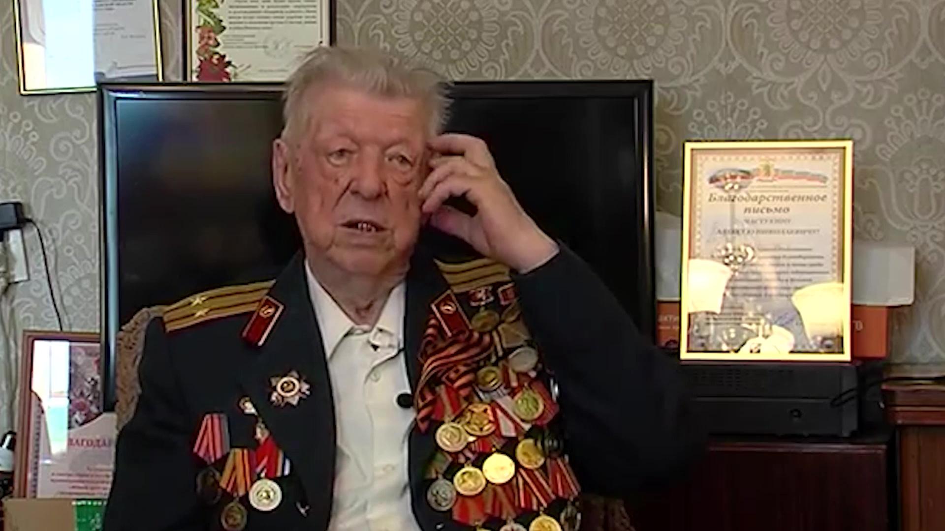 Ветеран Алексей Частухин поделился воспоминаниями о Великой Отечественной войне