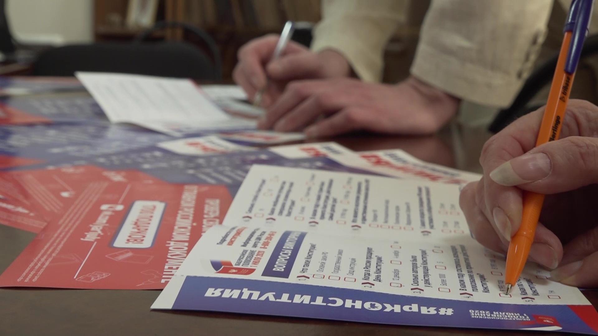 Через неделю в Ярославле стартует викторина по знанию Конституции