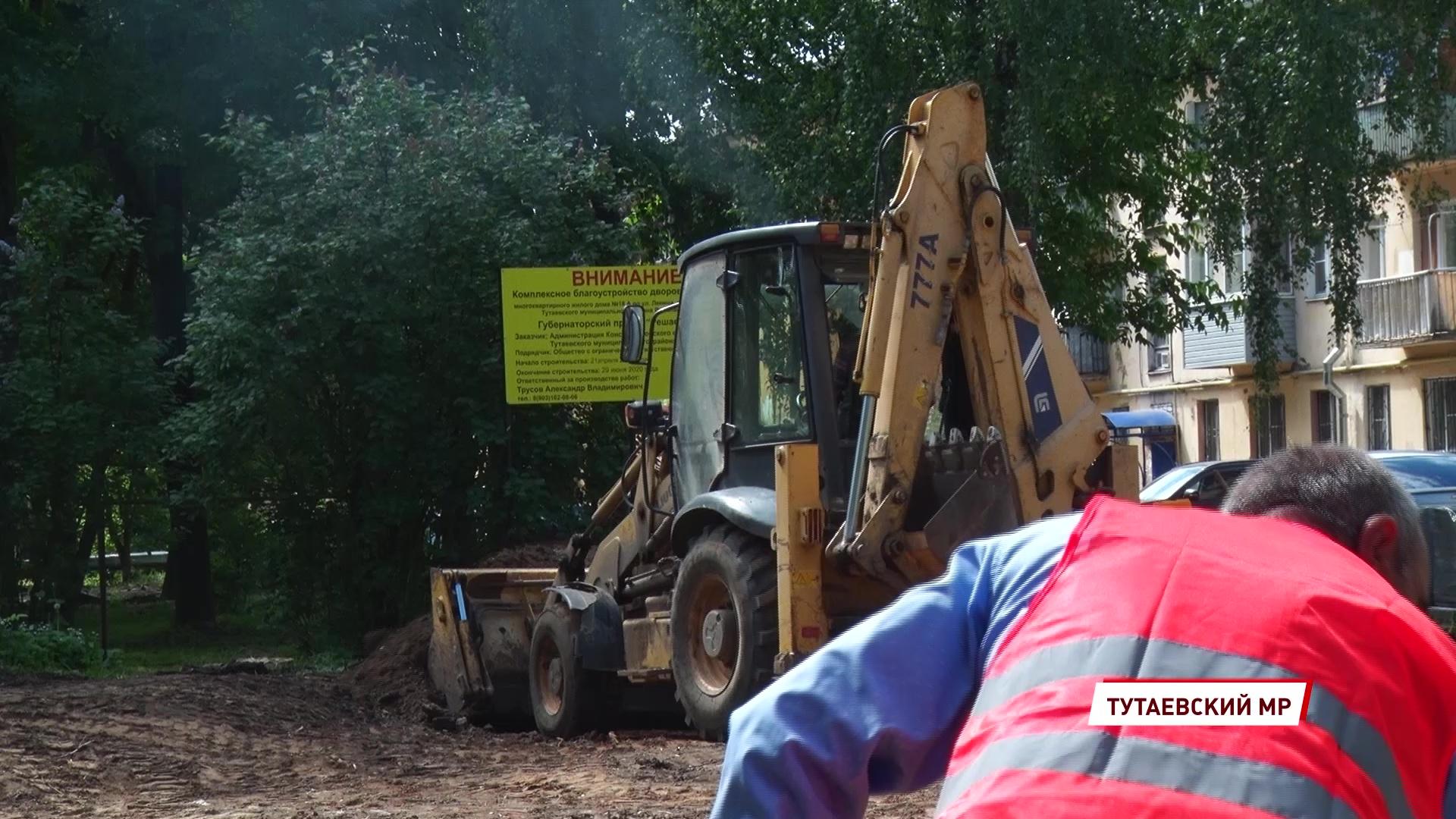 Четвертый год благоустройства: ярославцы выберут новые территории для проекта «Решаем вместе!»
