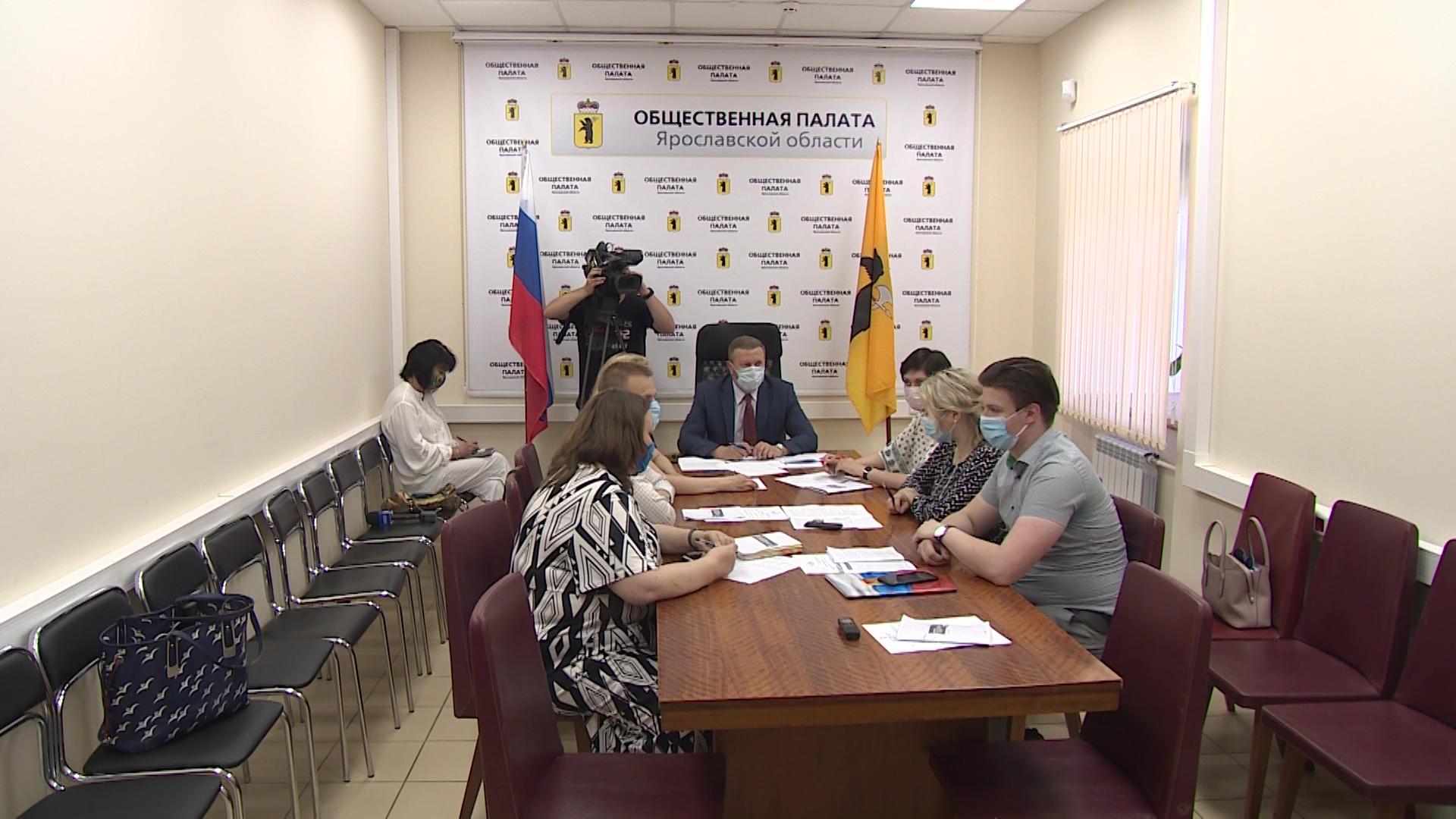 Общественная палата региона подготовит наблюдателей для голосования по поправкам в Конституцию