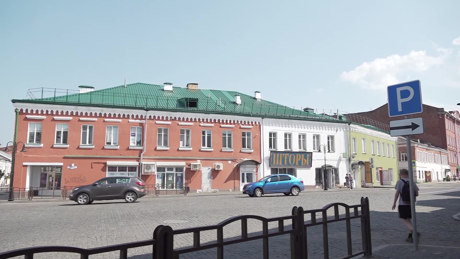 Старый дом в центре Рыбинска может похвастаться новой зеленой крышей