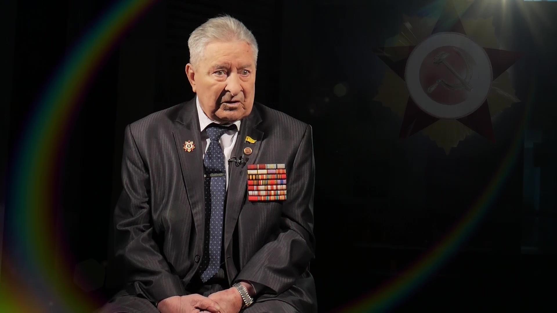 «Родился в рубашке»: ветеран Великой Отечественной поделился воспоминаниями о войне