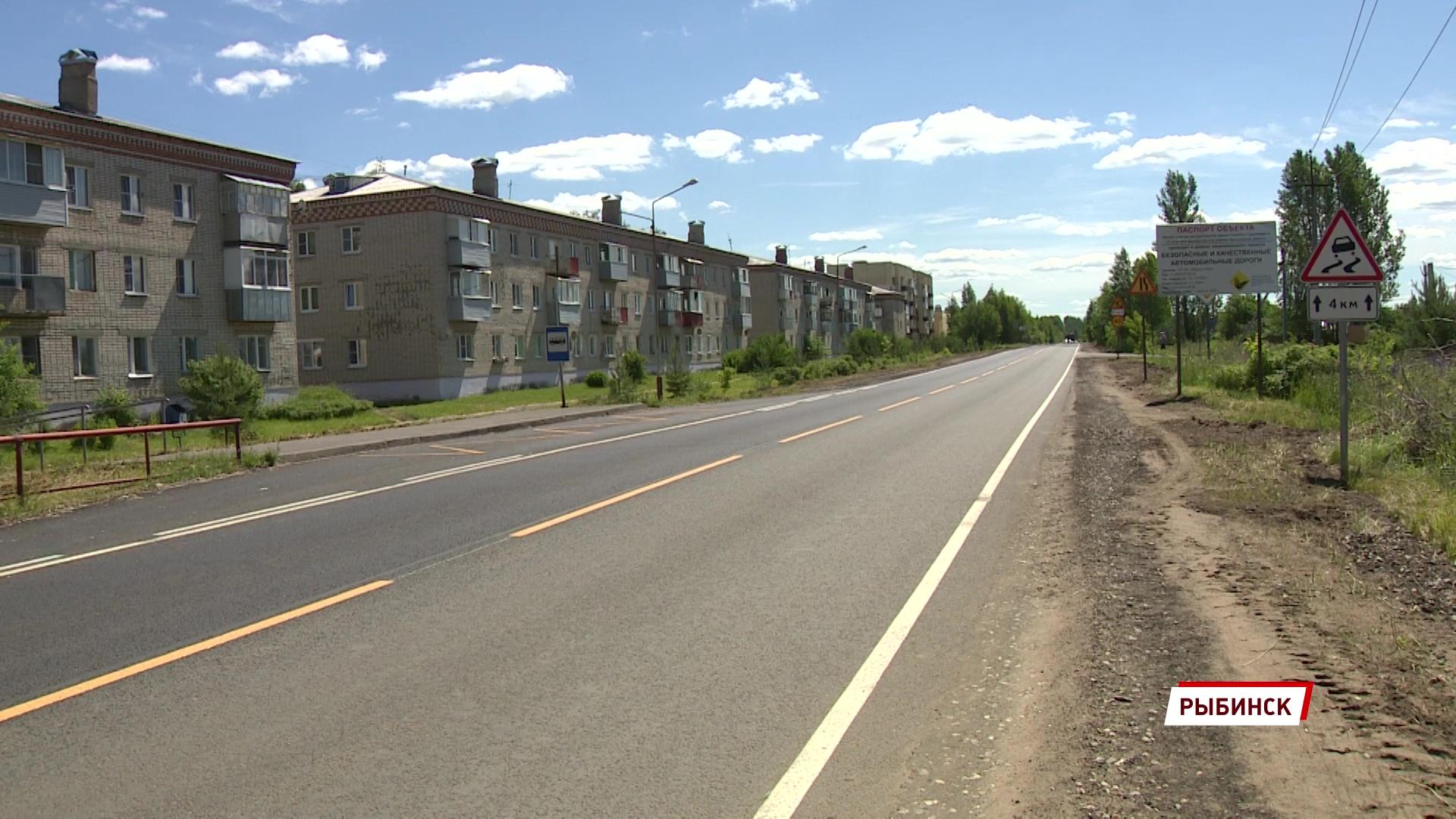 Дорогу Переборы – Судоверфь в Рыбинске отремонтировали за месяц