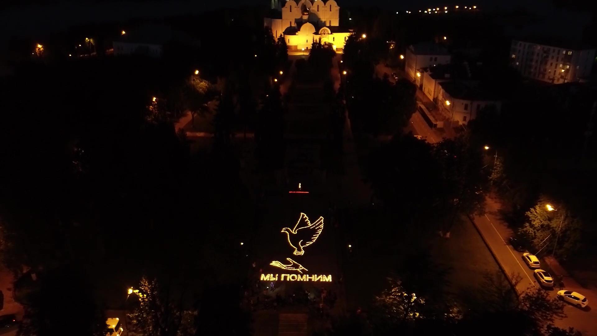В День памяти и скорби в Ярославской области прошли памятные мероприятия