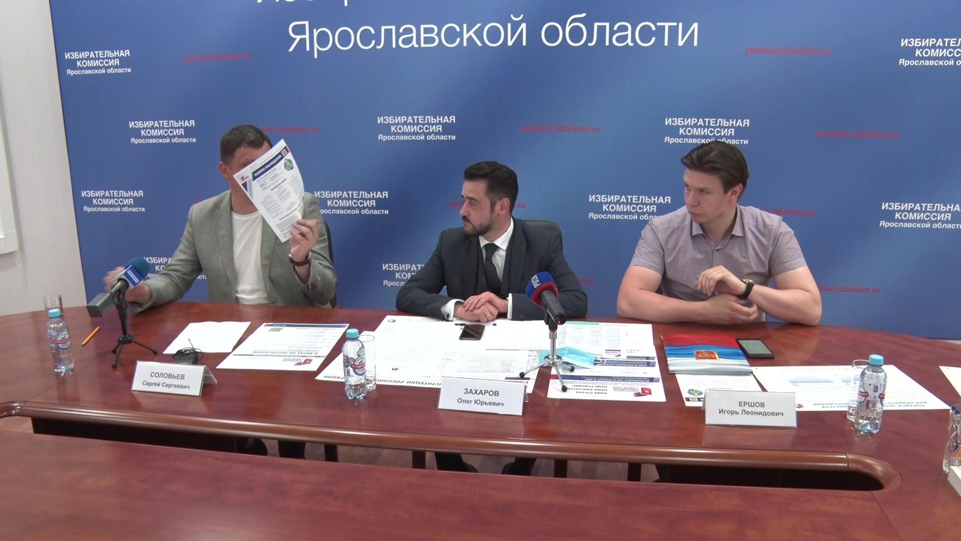 Областной избирком заявил о стопроцентной готовности к голосованию по поправкам в Конституцию