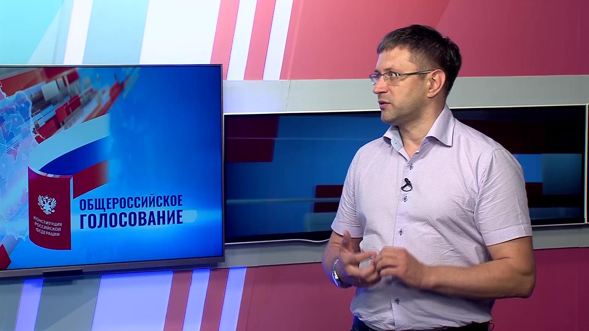 Александр Краснов: «Поправки в Конституцию вносят ценностное измерение в вопросы образования»
