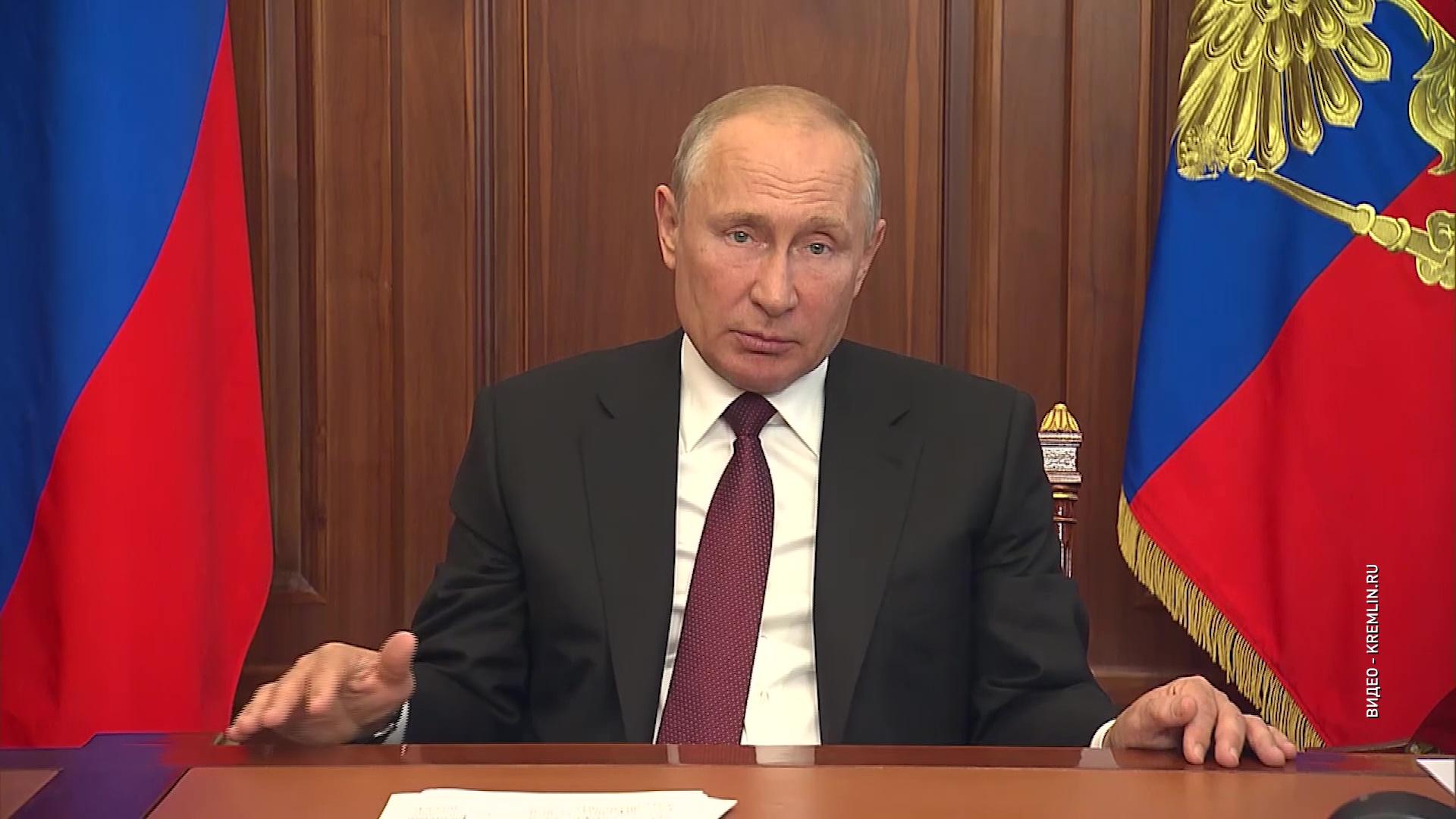 Владимир Путин вновь обратился к гражданам: о чем говорил президент