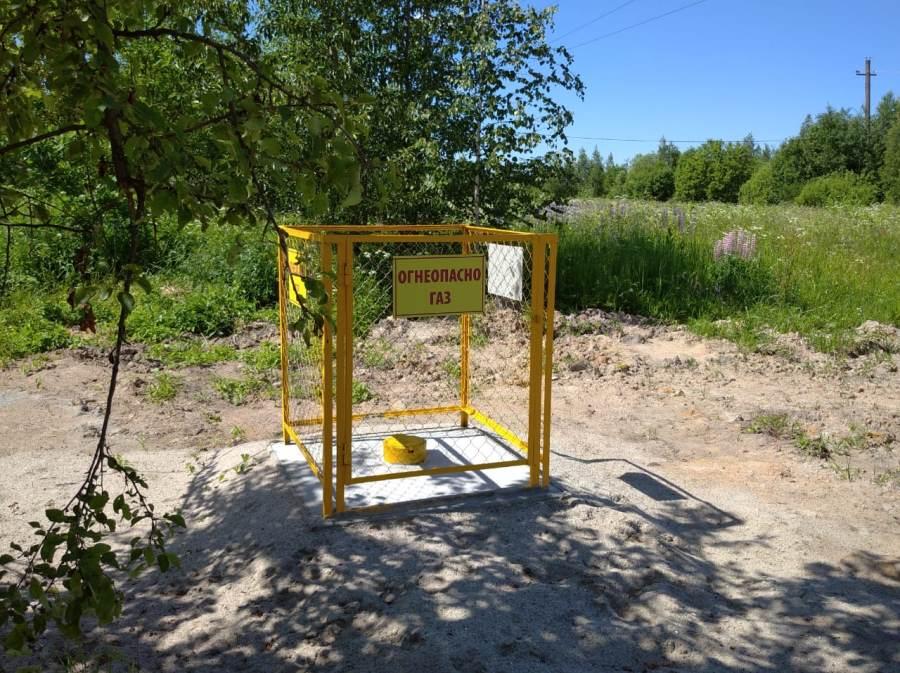 Жители частного сектора Рыбинска получат голубое топливо
