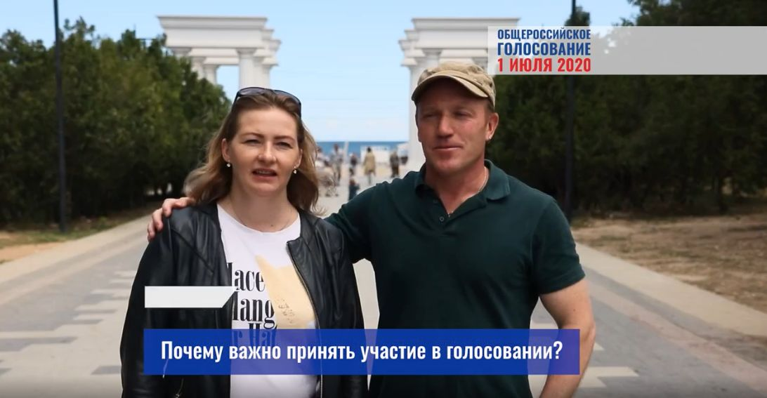 Россияне считают, что принять участие в голосовании по поправкам в Конституцию необходимо