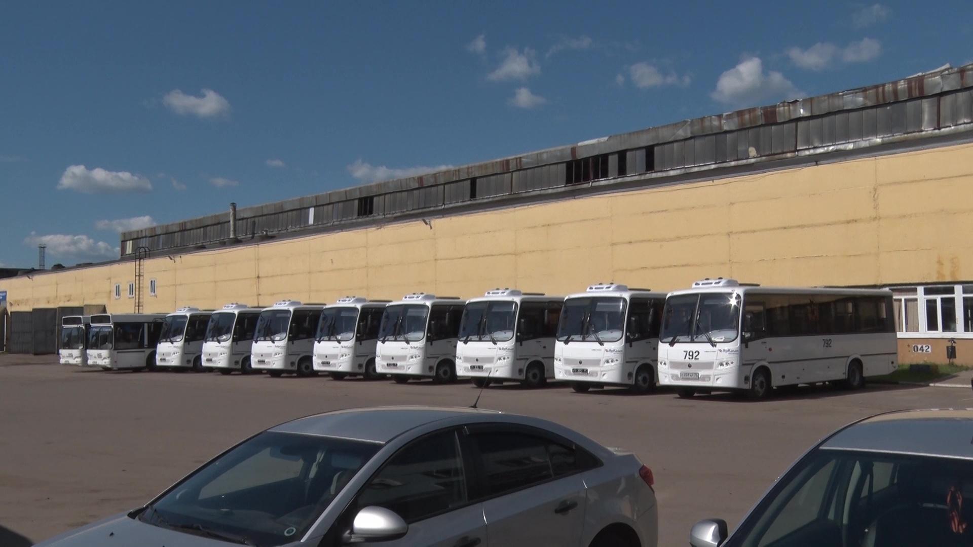 По Ярославской области будут курсировать новые автобусы с кондиционерами и низким полом