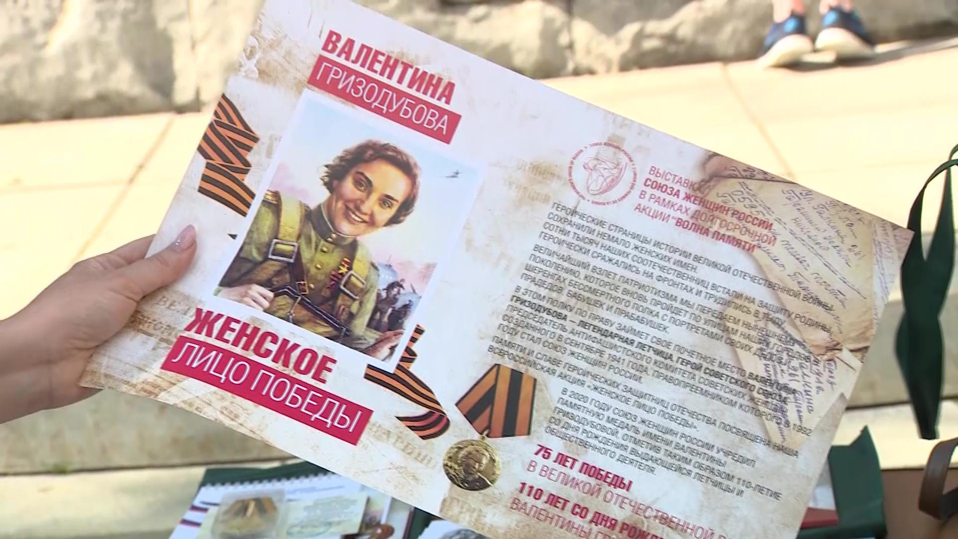 В Ярославле наградили тех, кто внес значительный вклад в патриотическое воспитание молодежи