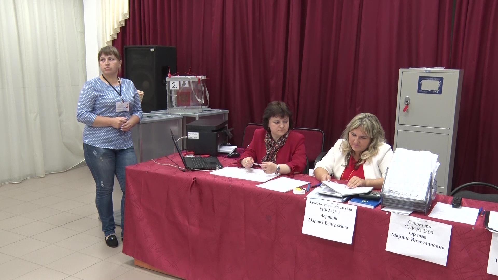 Участки для голосования по поправкам в Конституцию будут работать по 12 часов каждый день