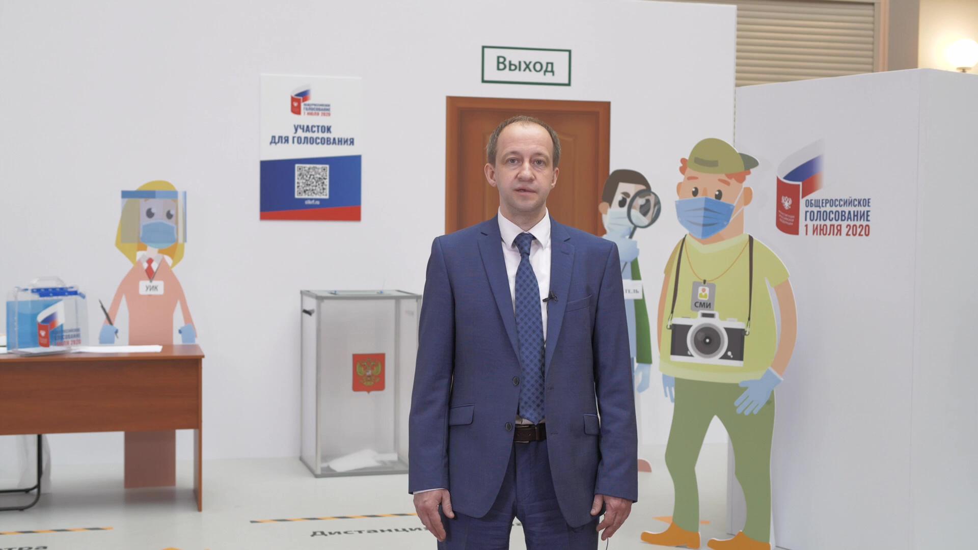 Член избиркома РФ рассказал, как будет проходить голосование по поправкам в Конституцию