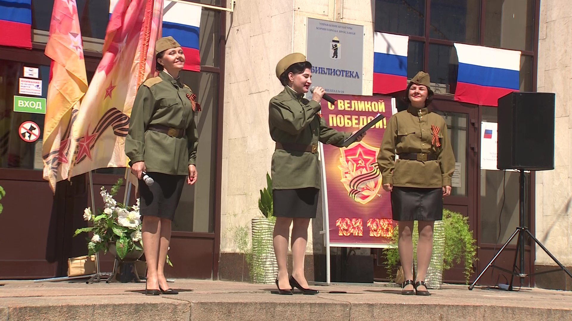 Вокалисты ДК имени Добрынина впервые с начала пандемии вышли к зрителям офлайн с песнями Победы